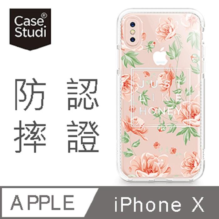 Casestudi Prismart 彩繪防摔殼-JUST LIKE HONEY for iPhone X