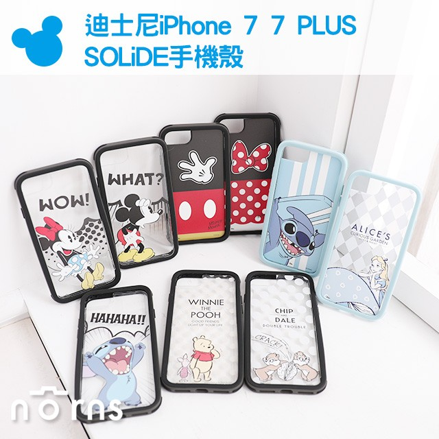 【迪士尼iPhone77PLUSSOLiDE手機殼】Norns BubblePro減震保護殼愛麗絲維尼米奇米妮史迪奇蒂