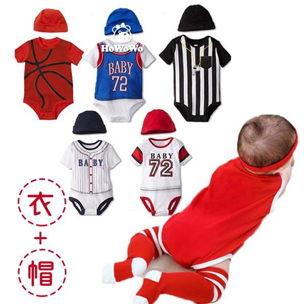 短袖包屁衣 (贈寶寶帽) 棒球籃球 運動風連身衣兔裝 XE1357