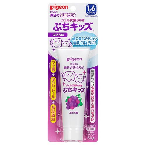 貝親Pigeon 嬰兒防蛀牙膏 葡萄 (約1.5歲適用) 專品藥局【2006471】