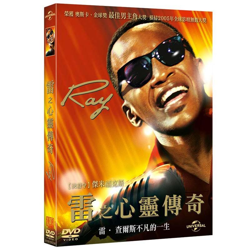 雷之心靈傳奇 Ray (DVD)