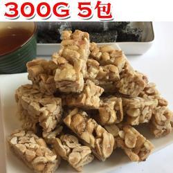 尊品堂~花生酥糖(300g 共5包)