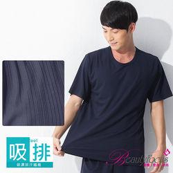 任-BeautyFocus  圓領直紋吸排短袖衫-深藍色(3891)