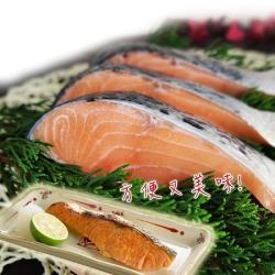 [賣魚的家]嚴選智利鮭魚半月切 6片組(375g±10%/3片/包)