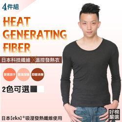 【好棉嚴選】(超值4件組) 台灣製 極暖!溫控調溼機能 男圓領羅紋發熱衣-多色任選
