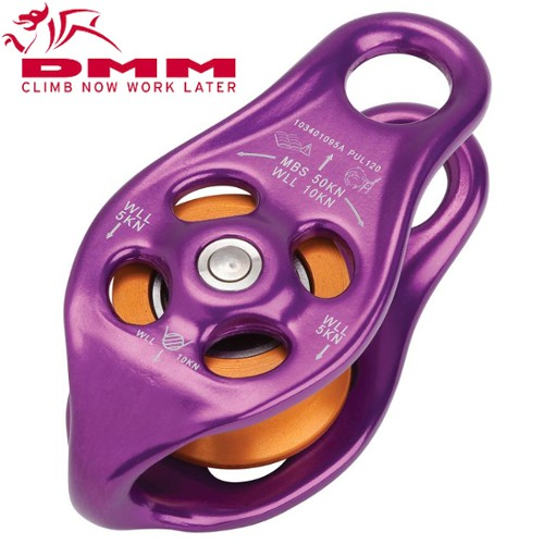DMM Pinto RIG 單滑輪 Pinto RIG Pulley PUL120 紫色