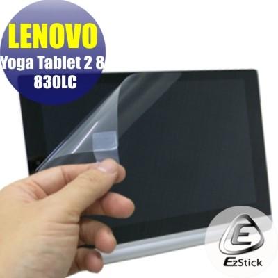 【EZstick】Lenovo YOGA Tablet 2 8 830 LC 靜電式平板LCD液晶螢幕貼 (鏡面防汙)