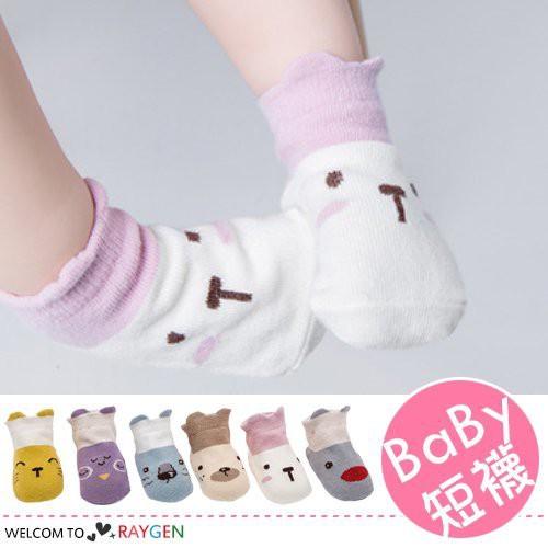 韓版動物立體拼色船襪 寶寶襪 短襪