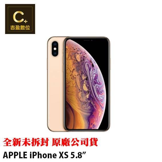 Apple iPhone XS 256G 金 / 銀 / 灰 *作業系統與版本 iOS 12 *主相機畫素 1200 萬畫素 *處理器品牌 Apple *ROM儲存空間 256 GB *處理器型號 A