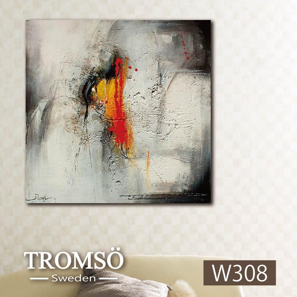 現貨 TROMSO時尚無框畫-抽象藝術 W308/ 原木框 禁區 立體主義 抽象派【H0309112】