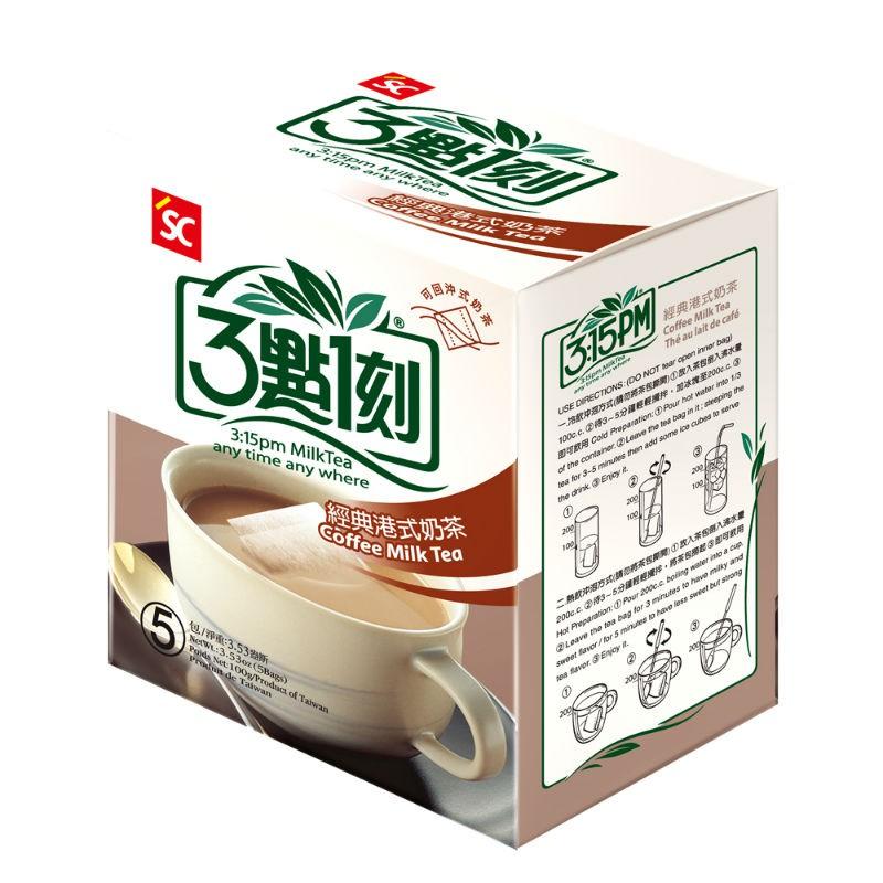 【3點1刻】經典港式奶茶 (5入/盒)