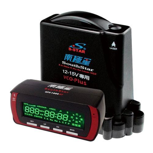 南極星 RDV-2650 FHD 測速+行車紀錄器+分體雷達【麗車坊03704】
