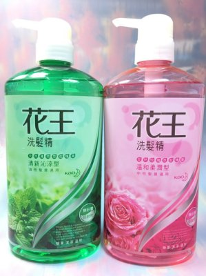 花王 洗髮精750ml~洗髮精 身體清潔 沐浴用品 洗髮乳《八八八e網購