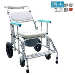 【海夫健康生活館】恆伸 鋁合金 後大輪 洗澡 便盆椅 可調背角度60度 半躺式(ER-4352)