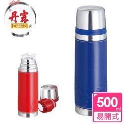 丹露 304不鏽鋼花博高真空保溫杯瓶組(500C.C)