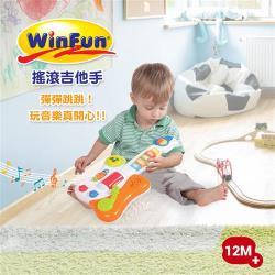 【 WinFun 】搖滾吉他手