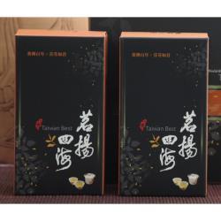 【茗揚四海】台灣優質茶專區認證四季春茶 買一斤送一斤