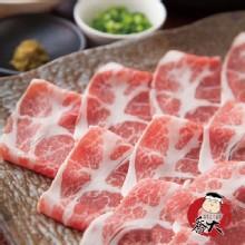 台灣元氣梅花豬烤肉片(500g±10%/盒)《喬大海鮮屋》