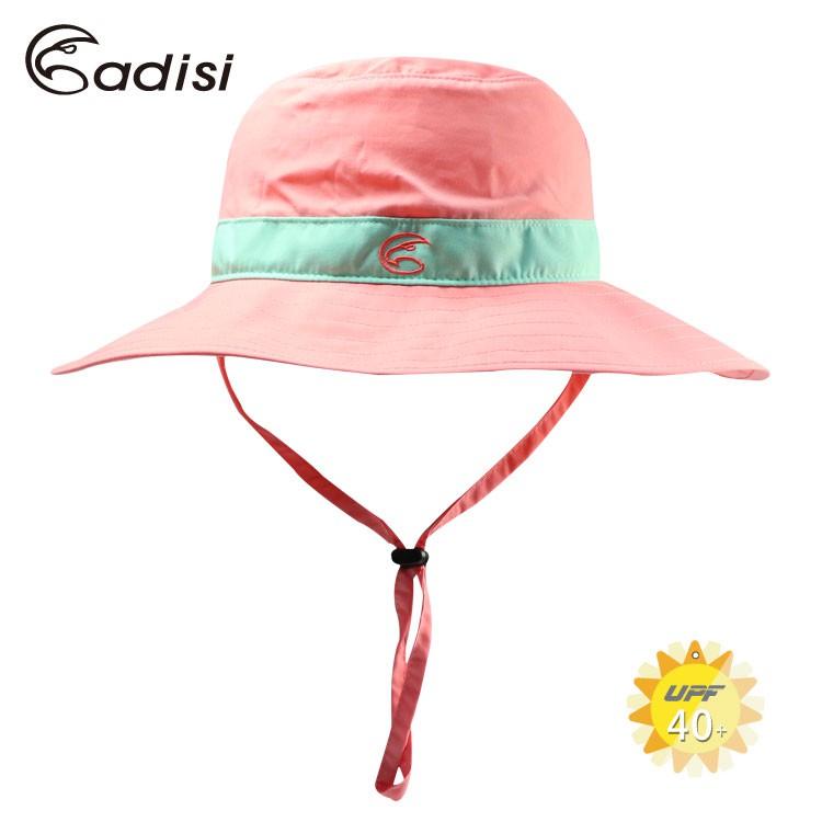 ADISI 抗UV吸排透氣小平盤帽 AS18034(S-XL)