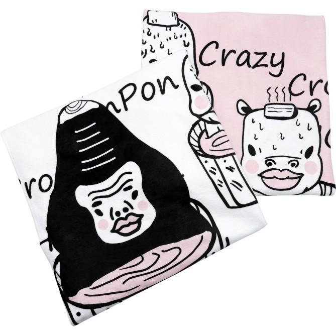 泡湯浴巾(白)(粉紅)-醜醜動物園