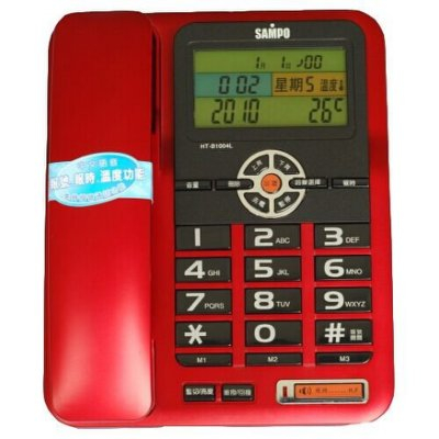 SAMPO 聲寶  顯示語音報號有線電話 HT-B1004L