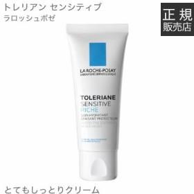 ラロッシュポゼ トレリアン センシティブ リッチ [ 乾燥肌 / 敏感肌 / 保湿 ]