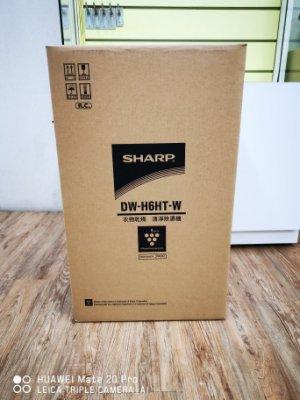 特價優惠(SHARP夏普6L自動除菌離子空氣清淨除濕機) DW-H6HT-W 全新台灣公司貨