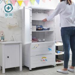 +O家窩 65面寬-特大貝格兒童吊掛衣櫃(摺疊層板)-DIY-4花色可選
