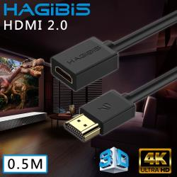 HAGiBiS 海備思 HDMI2.0版4K高清畫質公對母延長線【0.5M】