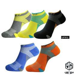 [UF72] UF912 (12入) 除臭輕壓足弓氣墊運動襪-慢跑/綜合運動/戶外運動/爬山
