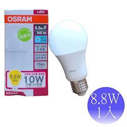 【OSRAM】8.8W LED E27 自然光系列 球型燈泡-1入(白光/黃光)
