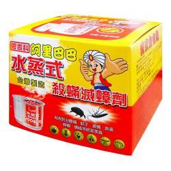 阿里巴巴水蒸式殺蟎滅蟑劑30g (6入)