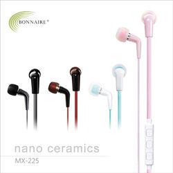 【BONNAIRE MX-225 奈米陶瓷線控耳機】