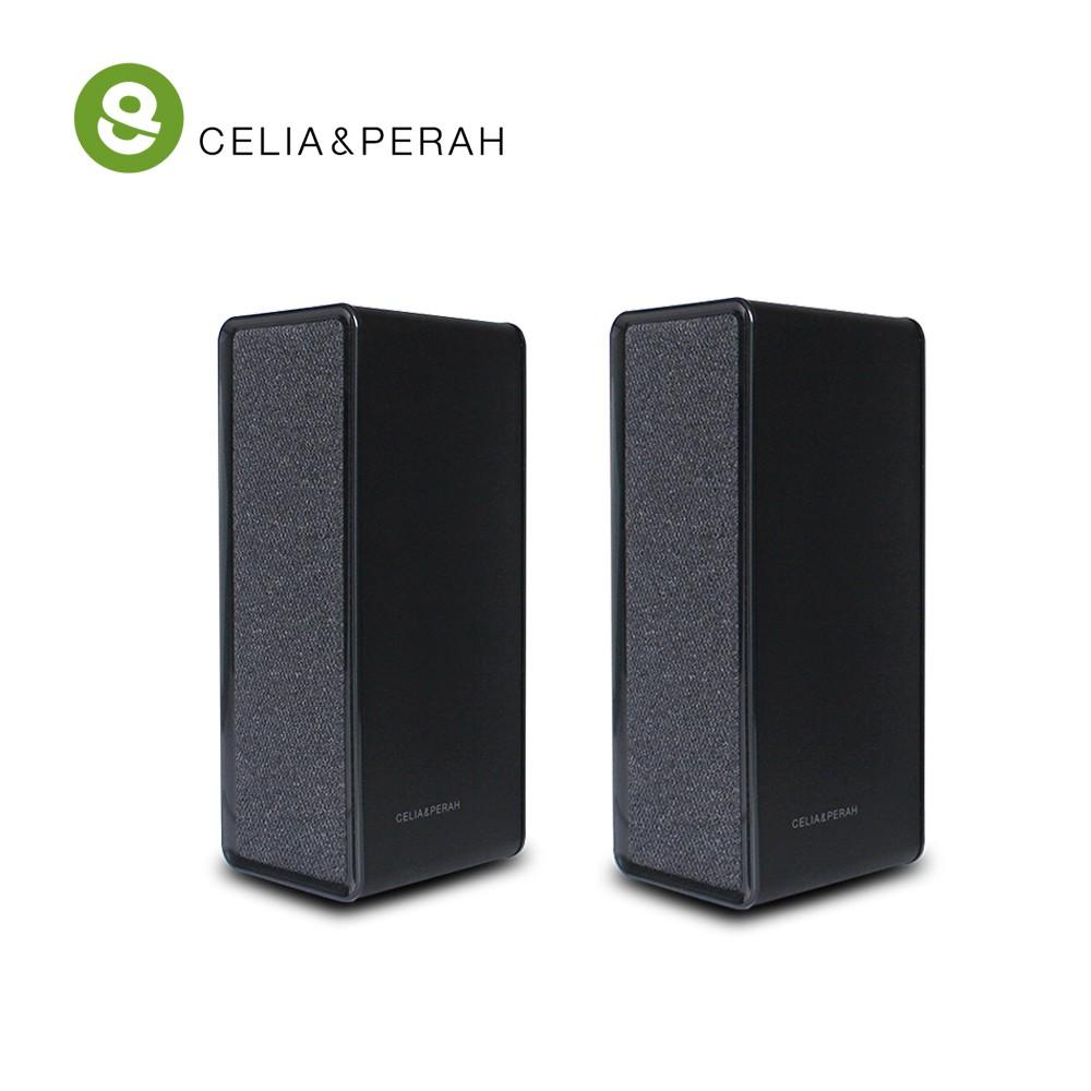 CELIA & PERAH M6無線多聲道音響系統-衛星喇叭