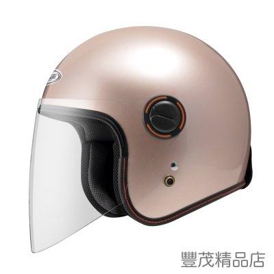 ZEUS 瑞獅 ZS-382E 382E 3/4罩 半罩 復古帽 長鏡片 安全帽 消光桃紅 玫瑰金 消光黑