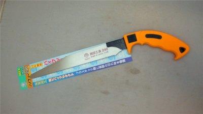 《附發票》*東北五金*日本貝印 SHELL 水管鋸 木鋸 手鋸 日本高碳鋼製造 品質保證! S-240 平型 尖型