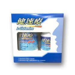 【健速療】麩醯胺酸L-Glutamine病後補養禮盒組(550gx1瓶+180gx1瓶)