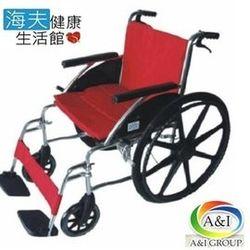 【海夫健康生活館】康復 F17-2481無背折輪椅