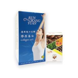 【潤佳康】專利薑黃+【潤康原】膠原蛋白(L)關鍵優惠組(薑黃60顆/瓶+膠原450g/瓶)