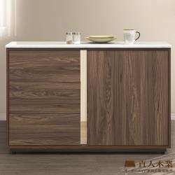 日本直人木業-ALEX胡桃木簡約121公分搭配天然原石廚櫃/收納櫃