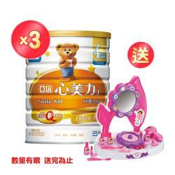 亞培 心美力4號 幼兒營養成長配方(新升級)(1700gx3罐)+(贈品)樂扣樂扣 寶寶副食品耐熱玻璃調理盒(正方形170mlx3入組)