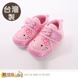 魔法Baby 女童鞋 台灣製Hello kitty止滑寶寶鞋 sk0522