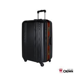 CROWN 皇冠  C-F2808 27吋  彩色鋁框拉桿箱
