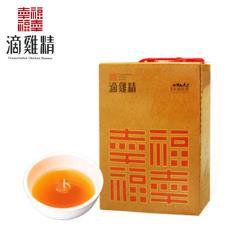 勤億幸福滴雞精(65cc/包;10包/盒)
