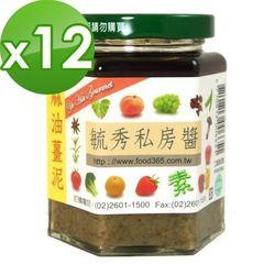 毓秀私房醬 麻油薑泥調味醬(250g/罐)*12罐組