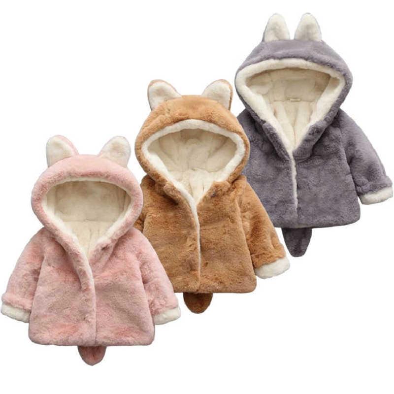 1-4歲 女童外套冬季童裝兒童加厚棉衣女童皮草外套童棉衣可愛女童長袖連帽外套時尚童裝