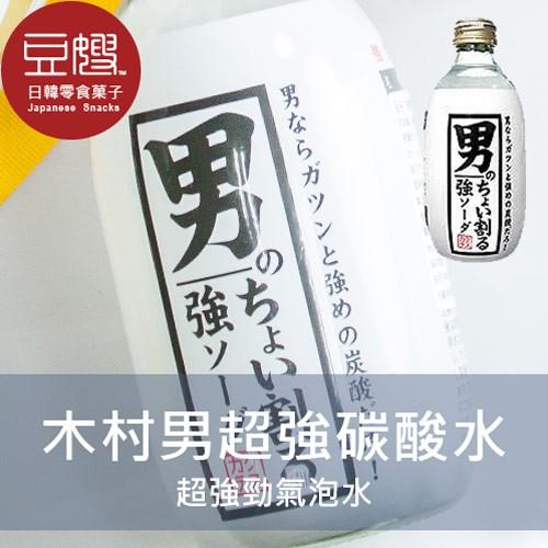 【木村】日本飲料 超強勁木村男子氣泡水(300ML)