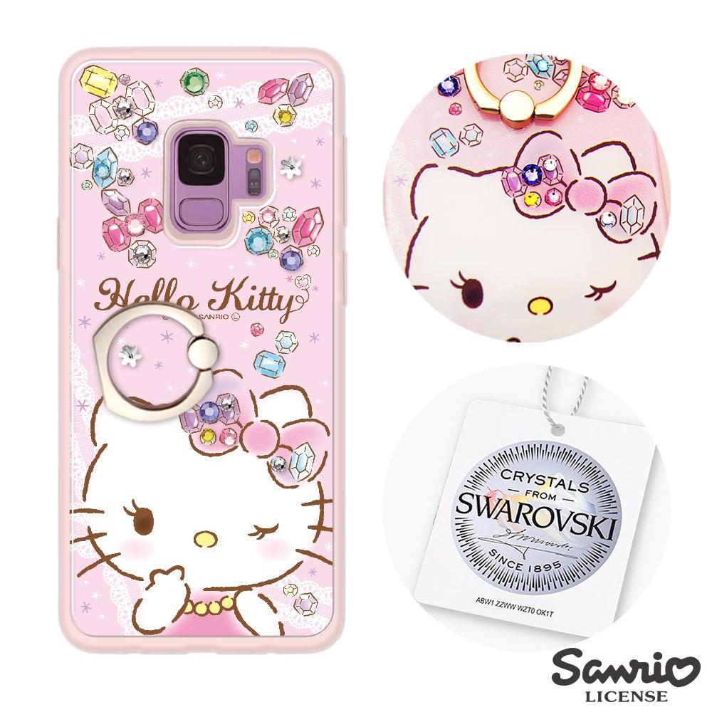 三麗鷗 Kitty Samsung Galaxy S9 施華彩鑽減震指環扣手機殼-寶石凱蒂