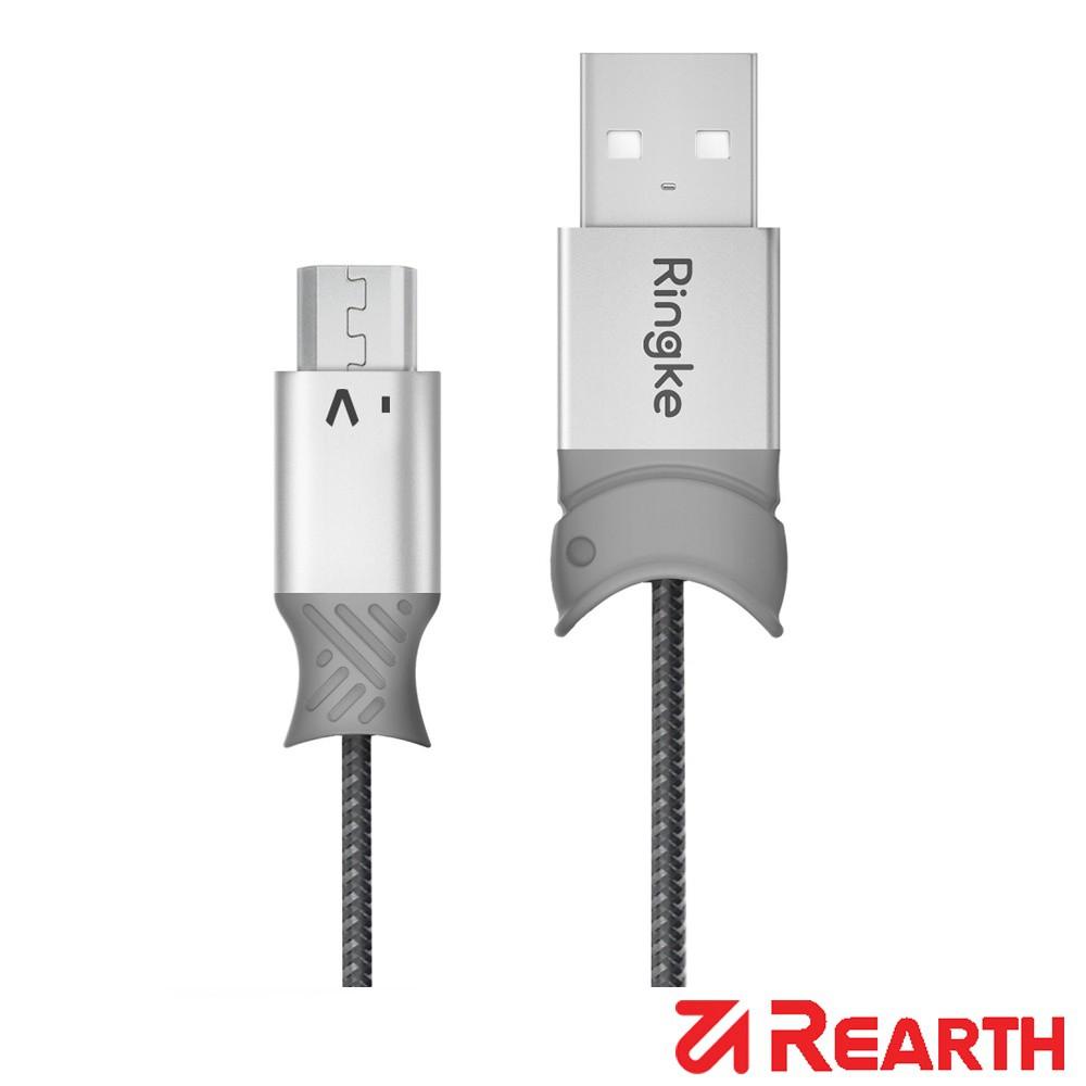 Rearth Ringke Micro USB 快速充電傳輸線(1.2m)