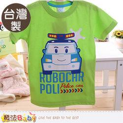 魔法Baby 童裝 台灣製POLI正版純棉短袖T恤~k50076